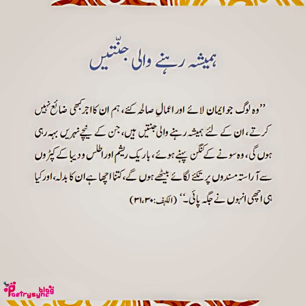 dating mean in urdu English to urdu meaning for word date is تاریخ, translation from english into urdu of date is تاریخ, date in roman means tareekh, and in urdu it means تاریخ, in roman we write as tareekh.