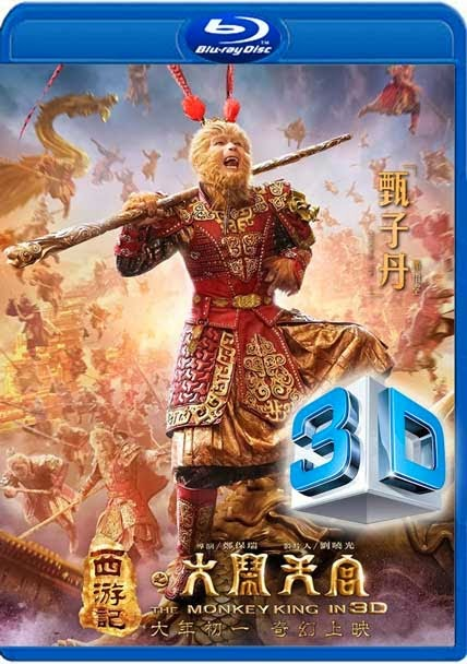 the monkey king 2014 bluray