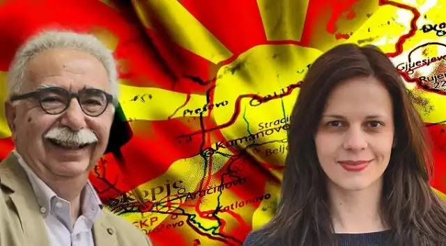 Υπέρ της ονομασίας των σκοπίων ως Μακεδονία οι νέοι υπουργοί κομμουνιστες του Σύριζα, Αχτσιόγλου και ο Γαβρόγλου!!
