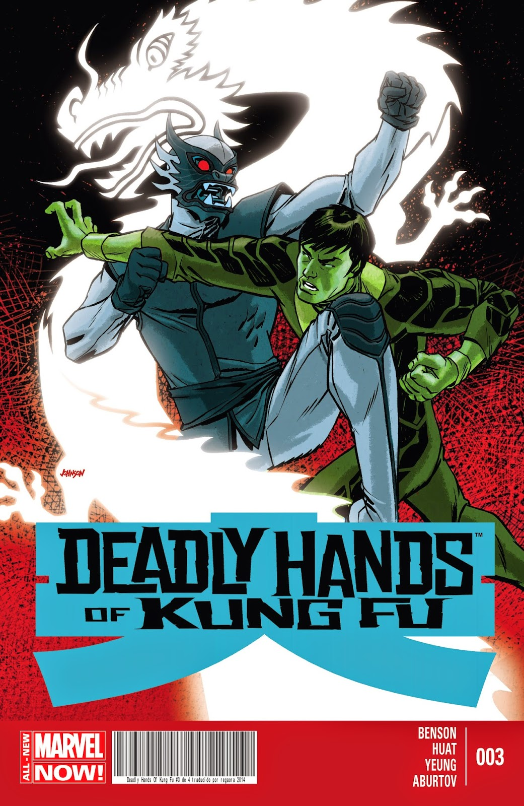 Portada de The Deadly Hands of Kung Fu 2014 miniserie 03