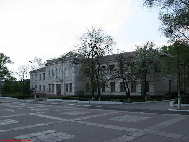 Днепродзержинск. Лицей №1.