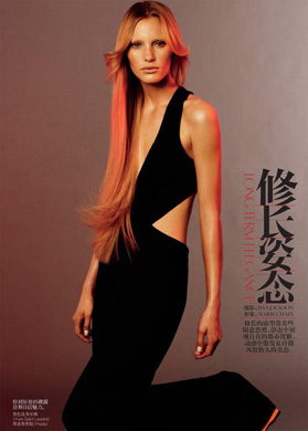 Emily Baker by Daniel Jackson for Vogue China