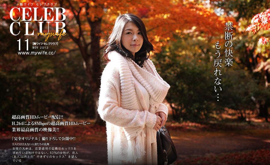 Mywife.cc-No.434_MISAKI_INOUE Puwife.cj No.434 MISAKI INOUE 12-1215i