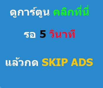 http://adf.ly/tgcmk
