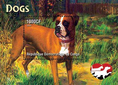 2005年コンゴ民主共和国 ボクサーの切手シート