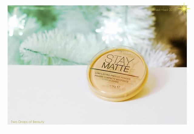 rimmel stay matte, powder, хорошая пудра для лица