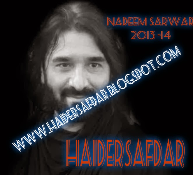 Nohay Nadeem Sarwar 2014