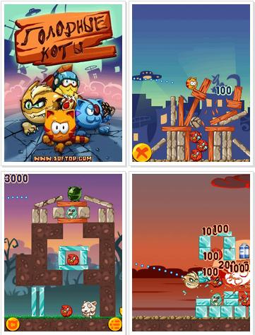 permainan Angry Birds - Hungry Cats