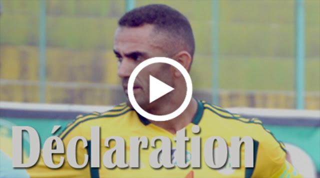 VIDÉO. Déclaration de Ali Rial après le match CRB - JSK