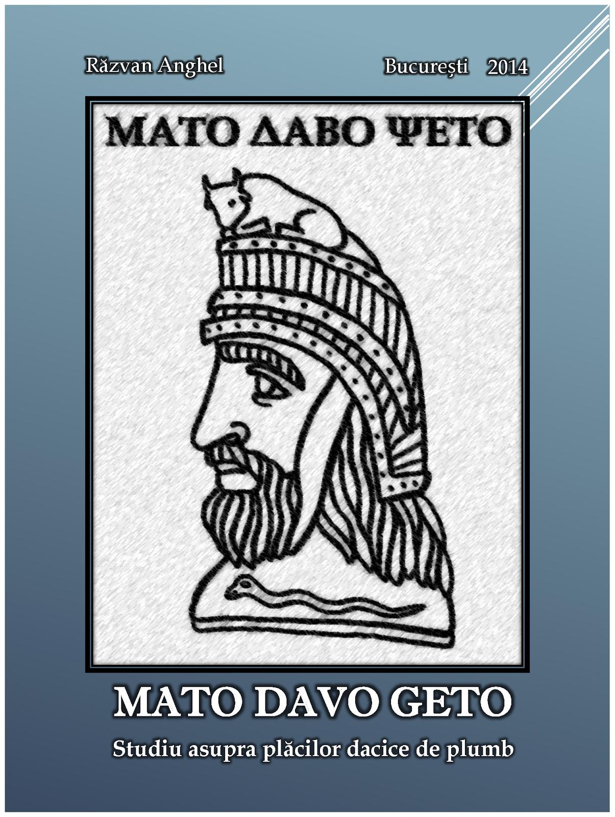 "Descărcare ""Mato Davo Geto"""