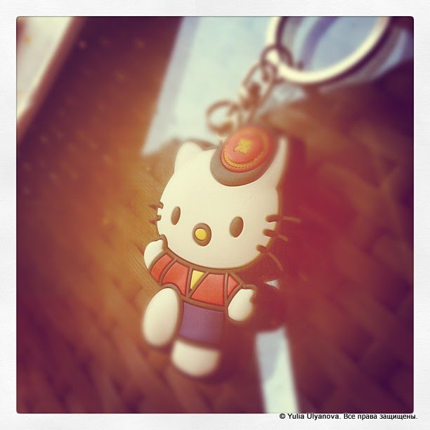 MNE Hello Kitty