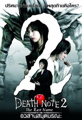 Download Baixar Filme Death Note 2   Legendado