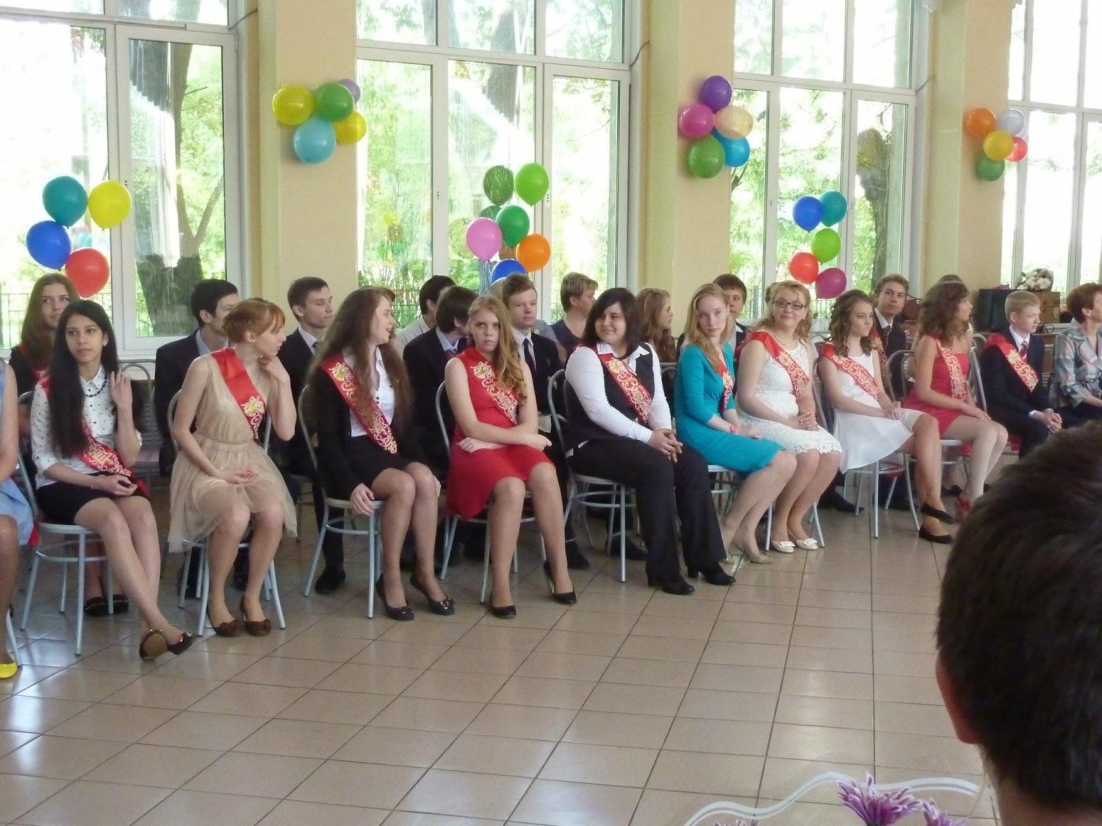 Поздравления к выпускному в лицее