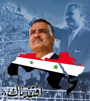 Revolución, Obras y Pueblo Egipto!