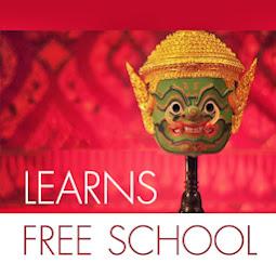 เรียนฟรี!!!<br>การทำธุรกิจออนไลน์