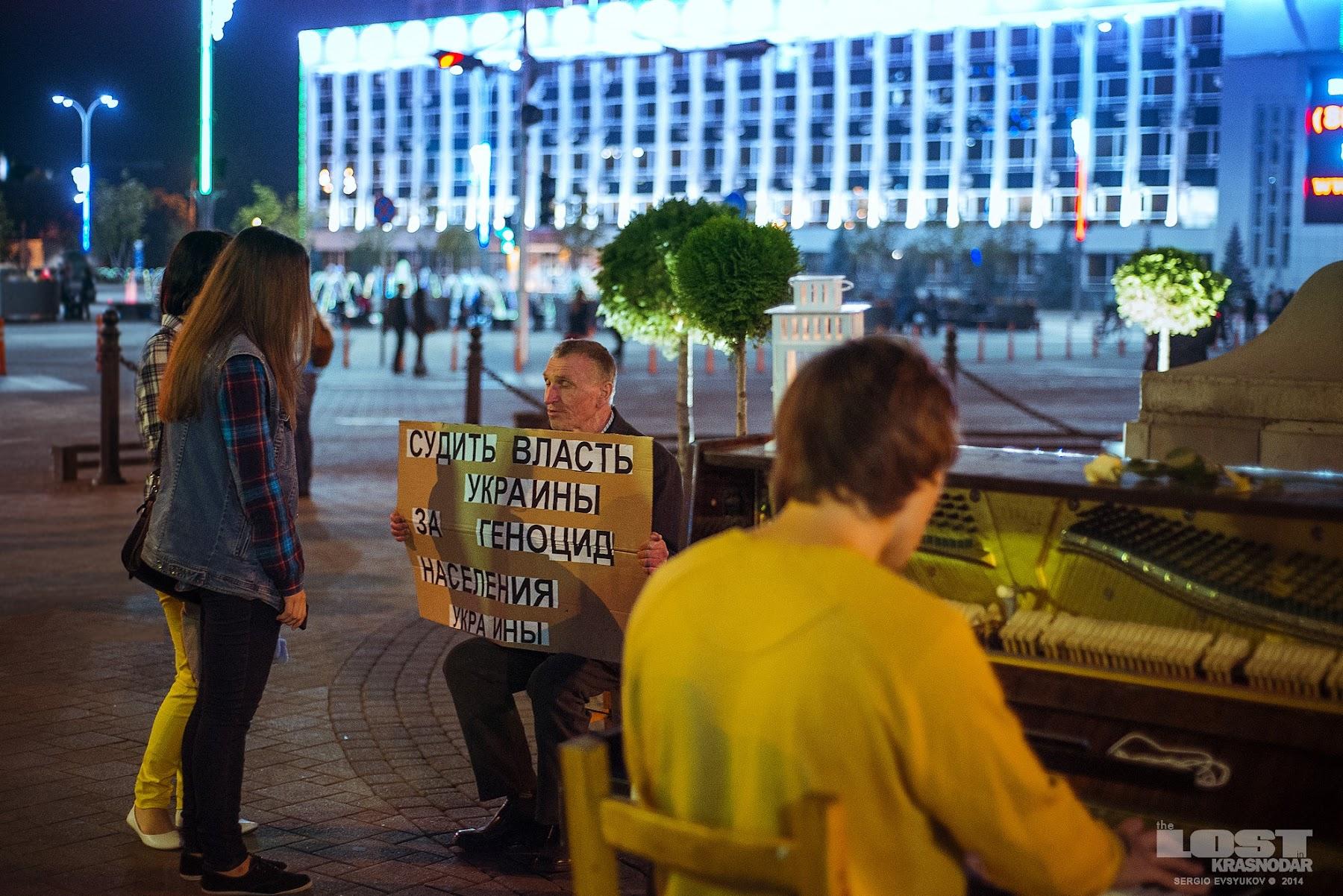 Судить власть Украины за геноцид населения Украины