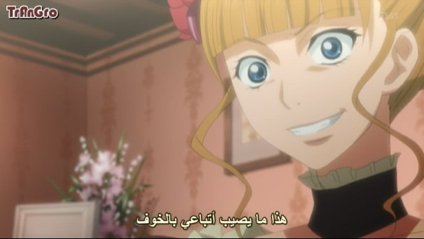 تحميل حلقات عندما تبكي النوارس Umineko no Naku Koro ni مترجم عربي When the Seagulls cry كامل