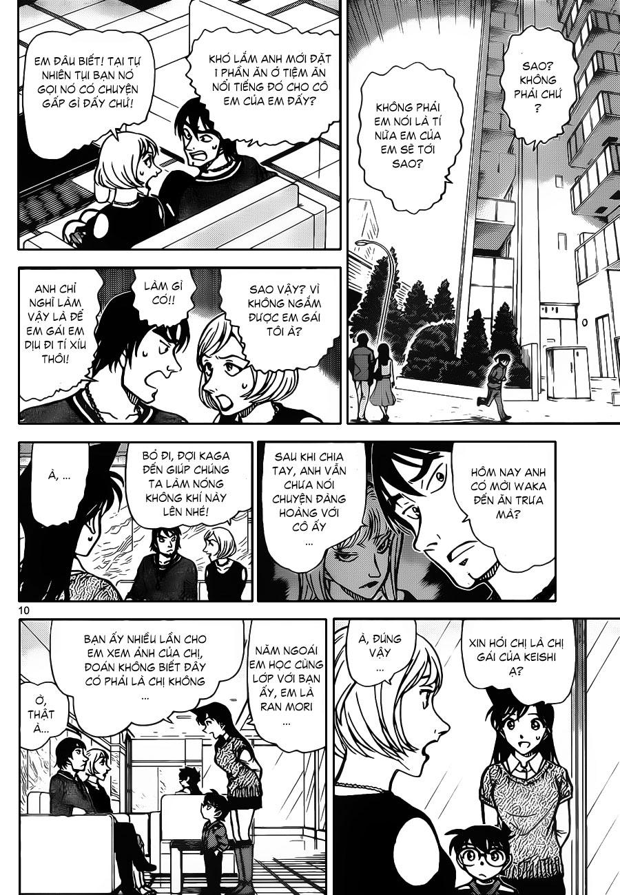 Detective Conan - Thám Tử Lừng Danh Conan chap 856 page 12 - IZTruyenTranh.com