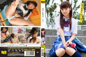 Bokep Jepang Lonte Cantik Pake Seragam Sekolah
