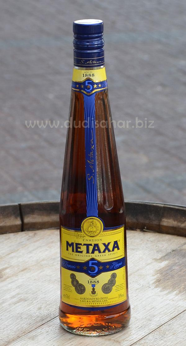Купить Коньяк Metaxa В Минске 5