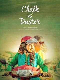 Watch full hindi movie CHALK N DUSTER 2016