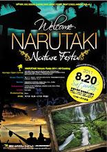 鳴滝NATURE FESTA 2011