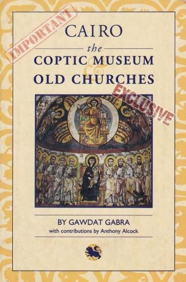 ebook Антологія християнства.