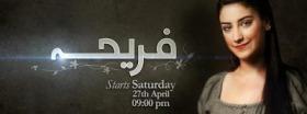 fariha episode 32 on urdu1 3rd august 2013 watch fariha episode 32 on