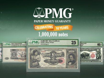 pmg 1 million