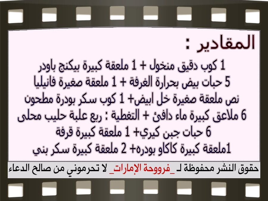 http://2.bp.blogspot.com/-NvsCBh844QQ/VmQ-VfNKVyI/AAAAAAAAZn8/wj0UIT0baYo/s1600/3.jpg