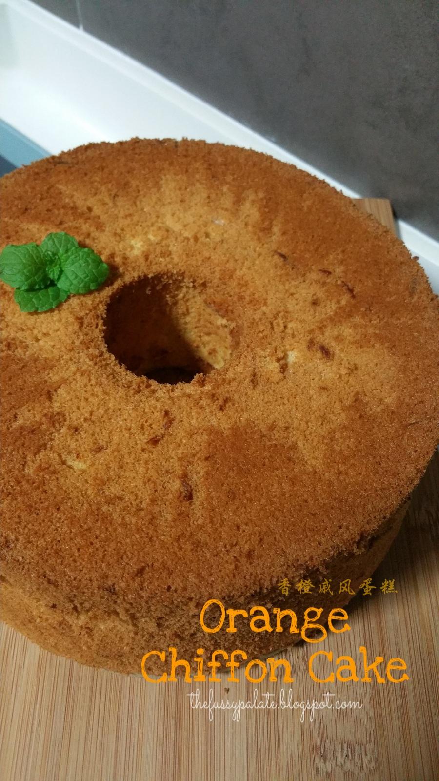 Cake Azu Olive