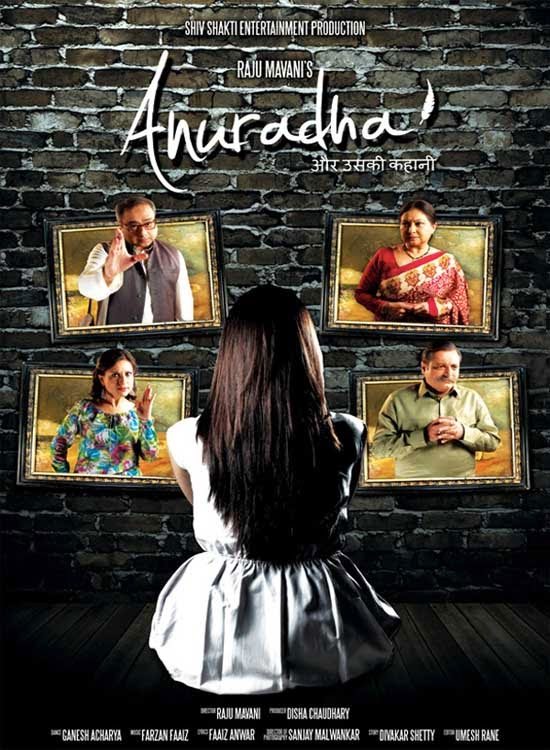 Anuradha Movie 2014 Wallpapers