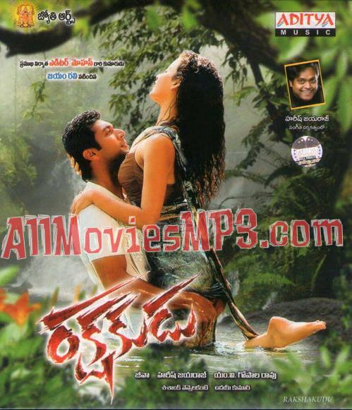 Rakshakudu (2011) Telugu MP3 Songs CD Cover Front Poster Download - Nikhil & Pooja