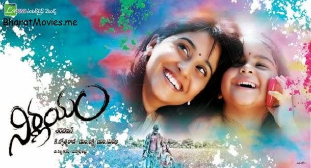 Nirnayam DVDScr Telugu Full Movie Watch Online Free Download