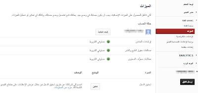 youtube-partner-1.png