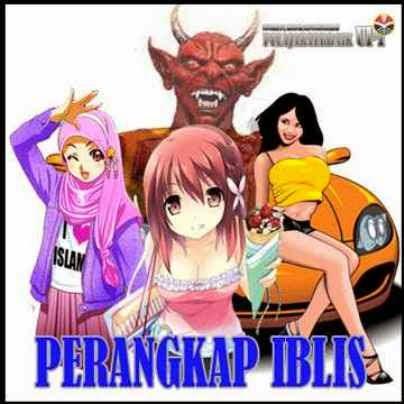 Wanita adalah perangkap terbaik yang dimiliki Iblis