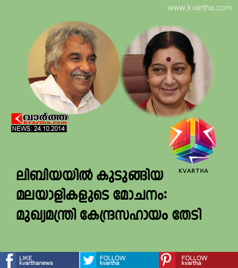 Oommen Chandy, Chief Minister, Libya, Kerala, Sushma Swaraj, Indians stranded in Libya and Iran CM writes to External Affairs Minister