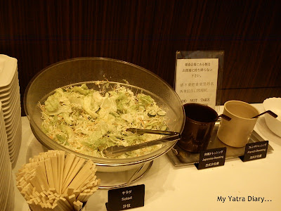 Hotel Villa Fontaine Roppongi, Japan - Salad breakfast