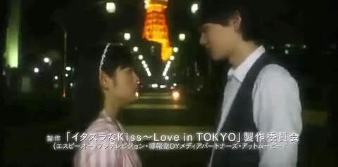 Drama Jepang Komedi Romantis - Itazura na Kiss Love in Tokyo