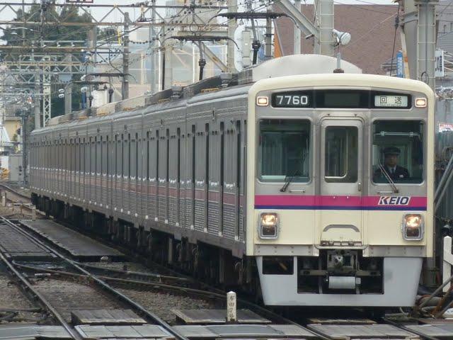 京王電鉄 回送2 7000系幕式