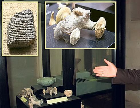 foto-menarik.blogspot.com - Mobil Mainan Berumur 7500 Tahun