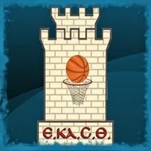 Δεύτερη αγωνιστική το Σάββατο για το τουρνουά διαμερισμάτων της ΕΚΑΣΘ-Ποιοι θα στελεχώσουν τις τέσσερις ομάδες