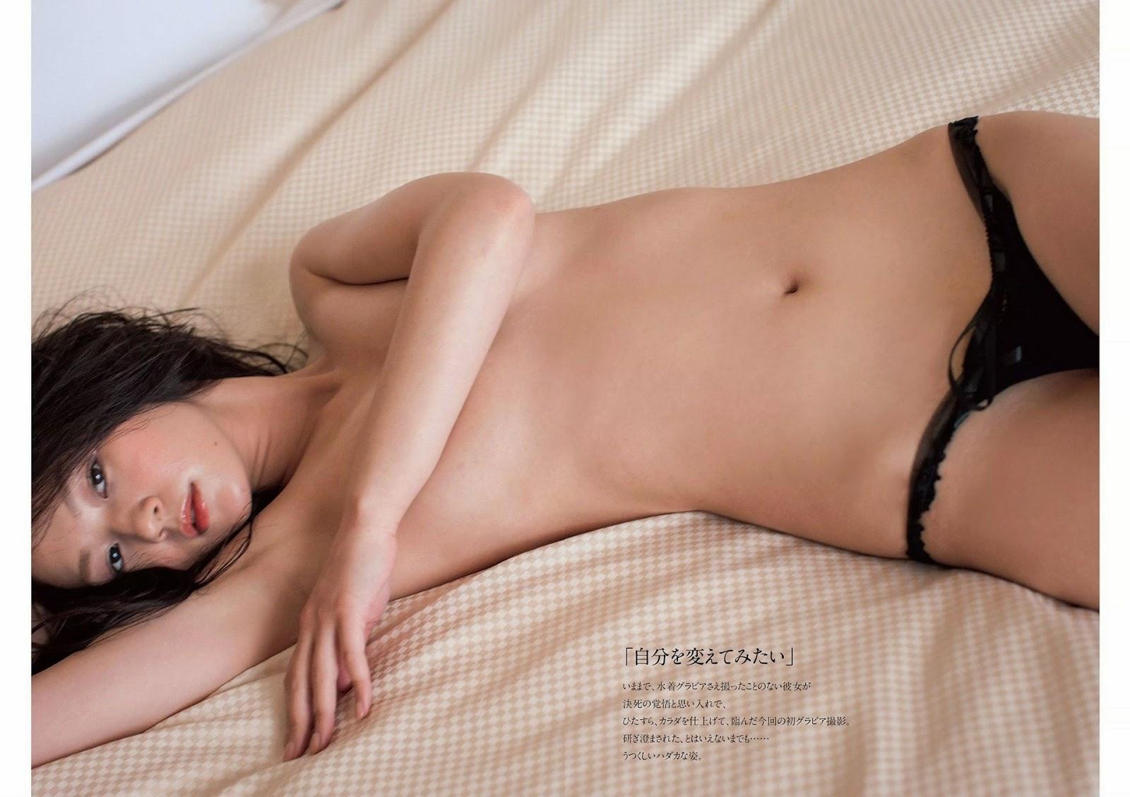 Hosoya Rena 細谷レナ Weekly Playboy 週刊プレイボーイ No 18 2015 Wallpaper HD