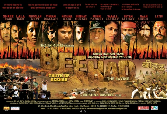 hindi Beehad - The Ravines download hd