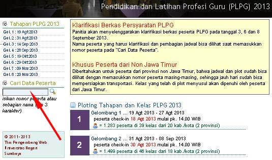 Cek Data Peserta PLPG 2013 Rayon 114 Unesa Surabaya   Penginapan
