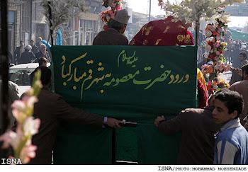 مراسم نمادين ورود كاروان حضرت معصومه به قم شد