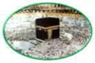 Selamat Menunaikan Haji 2012.Kesejahteraan Kesihatan bersama Nu-Prep100 US,EUpaten
