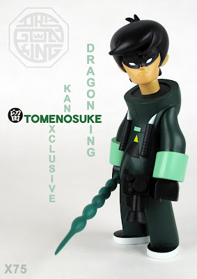 Tomenosuke Exclusive Green Hornet Dragon King Vinyl Figure by kaNO