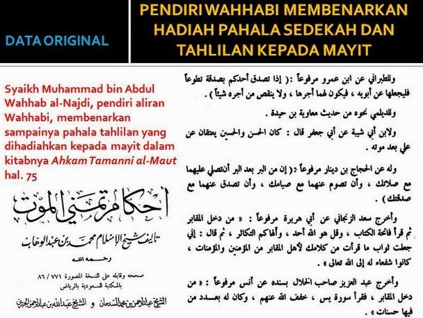 kenapa wahabi salaf mengingkari hadiah pahala kepada mayit