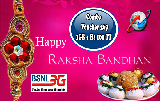 BSNL Raksha Bandhan Offer 2015: Special Combo Voucher having 1 GB 3G Data + Rs 100 Talk Time for all Prepaid Mobile Customers across India